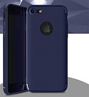 СИНИЙ Стильные матовые силиконовые ультратонкие чехлы для iPhone 7 8