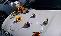 Декор на авто прокат
