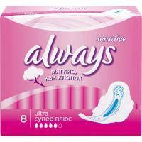 Гігієнічні прокладки Always Ultra Sensitive Super Plus 8 шт (4015400069966)