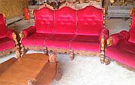Старинный комплект классической мягкой мебели. Диван трёхместный и два кресла с резными подлокотниками