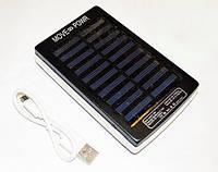 Внешний аккумулятор Power bank Solar 40000 mAh на солнечной батарее в металлическом корпусе