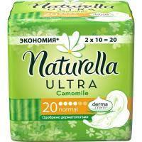 Гігієнічні прокладки Naturella Ultra Normal 20 шт (4015400125068)