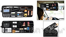 Органайзер для мелких предметов в авто Vehicle Storage Plate, фото 2