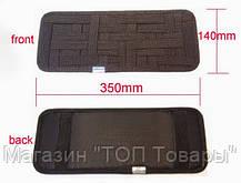 Органайзер для мелких предметов в авто Vehicle Storage Plate, фото 3