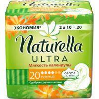 Гігієнічні прокладки Naturella Calendula Мягкость календулы Normal 20 шт (4015400581581)