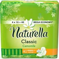 Гігієнічні прокладки Naturella Classic Normal 40 шт (4015400317937)