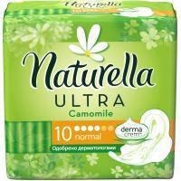 Гігієнічні прокладки Naturella Ultra Normal 10 шт (4015400125037)