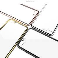 NEW Супер Силиконовые чехлы для iPhone 7 8
