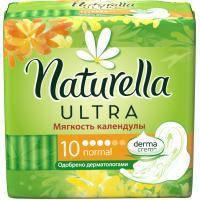 Гігієнічні прокладки Naturella Calendula Мягкость календулы Normal 10 шт (4015400581369)