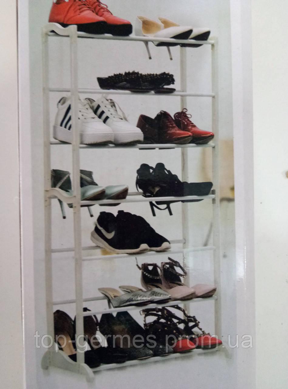 Полка для обуви на 21 пару