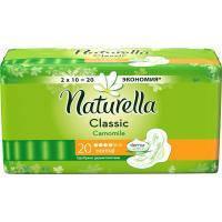 Гігієнічні прокладки Naturella Classic Normal 20 шт (4015400317906)