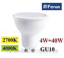 Світлодіодна лампа Feron LB-240 4W GU10 MR-16
