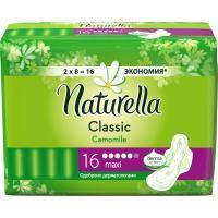Гігієнічні прокладки Naturella Classic Maxi 16 шт (4015400318026)