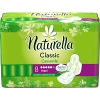 Гігієнічні прокладки Naturella Classic Maxi 8 шт (4015400317999)