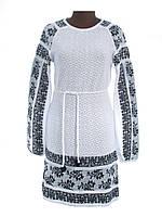 Вязаное платье Сокальский орнамент рукав реглан (х/б)