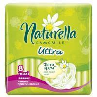 Гігієнічні прокладки Naturella Ultra Maxi 8 шт (4015400125099)