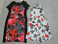 Женские платья премиум