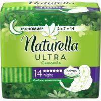 Гігієнічні прокладки Naturella Ultra Night 14 шт (4015400436058)