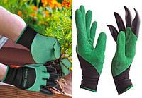 Садовые перчатки грабли с когтями 2 в 1 Garden Gloves  Акция !!!