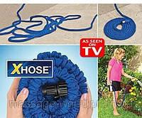 Шланг для полива X-hose (15 м)