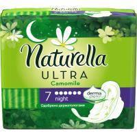 Гігієнічні прокладки Naturella Ultra Night 7 шт (4015400435846)