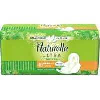 Гігієнічні прокладки Naturella Ultra Normal 40 шт (4015400197546)