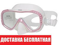Маска для плавания Marlin Look; бело-розовая Марлин Лук подводной охоты дайвинга снорклинга