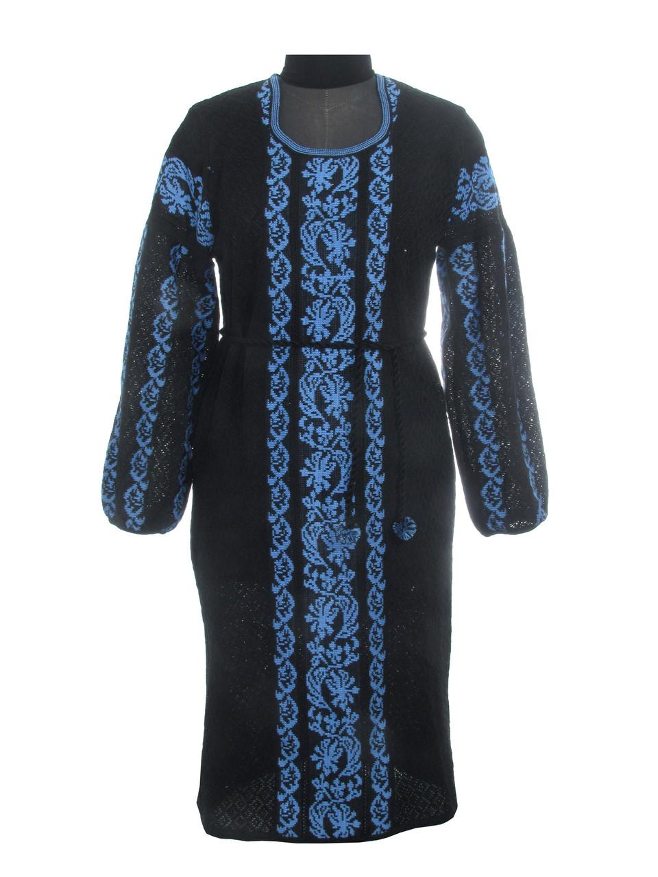 Вязаное платье Львовянка синяя (черное х/б)