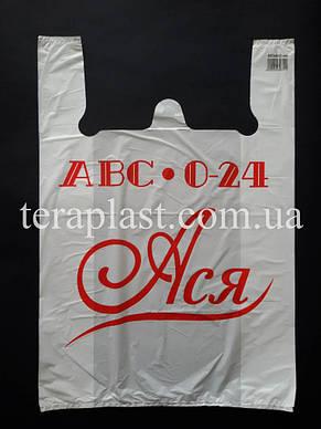 Пакет майка с логотипом 440+(100х2)800,35 мкм Печать 1 цвет, фото 3