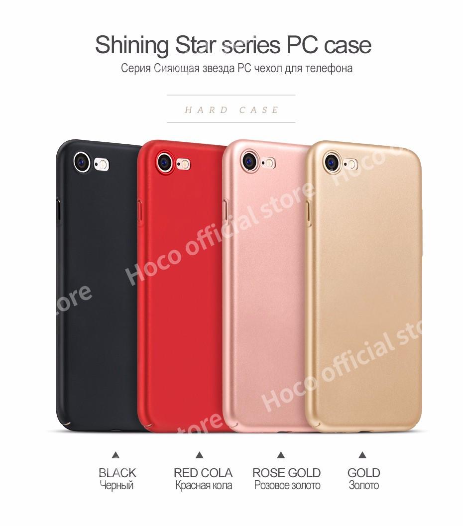 Чехлы для iPhone 7 8 Пластик софт-тач
