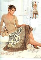 Юбка женская Alba Moda (Италия)