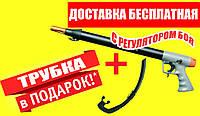 Подводное ружьё Salvimar Vintair Plus 85 (с регулятором)