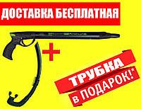 Пневмовакуумное подводное ружьё Salvimar Predathor Vuoto Special 55 (без регулятора)