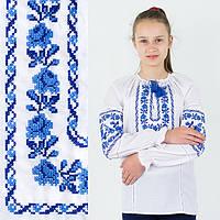 Вышитая рубашка для девочки Ожерелье с синей вышивкой