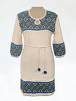 Вязаное платье Иванна