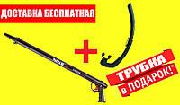Ружье для подводной охоты Seac Sub Asso 75