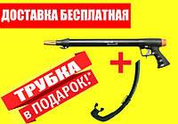Ружья для подводной охоты Salvimar Vintair 50