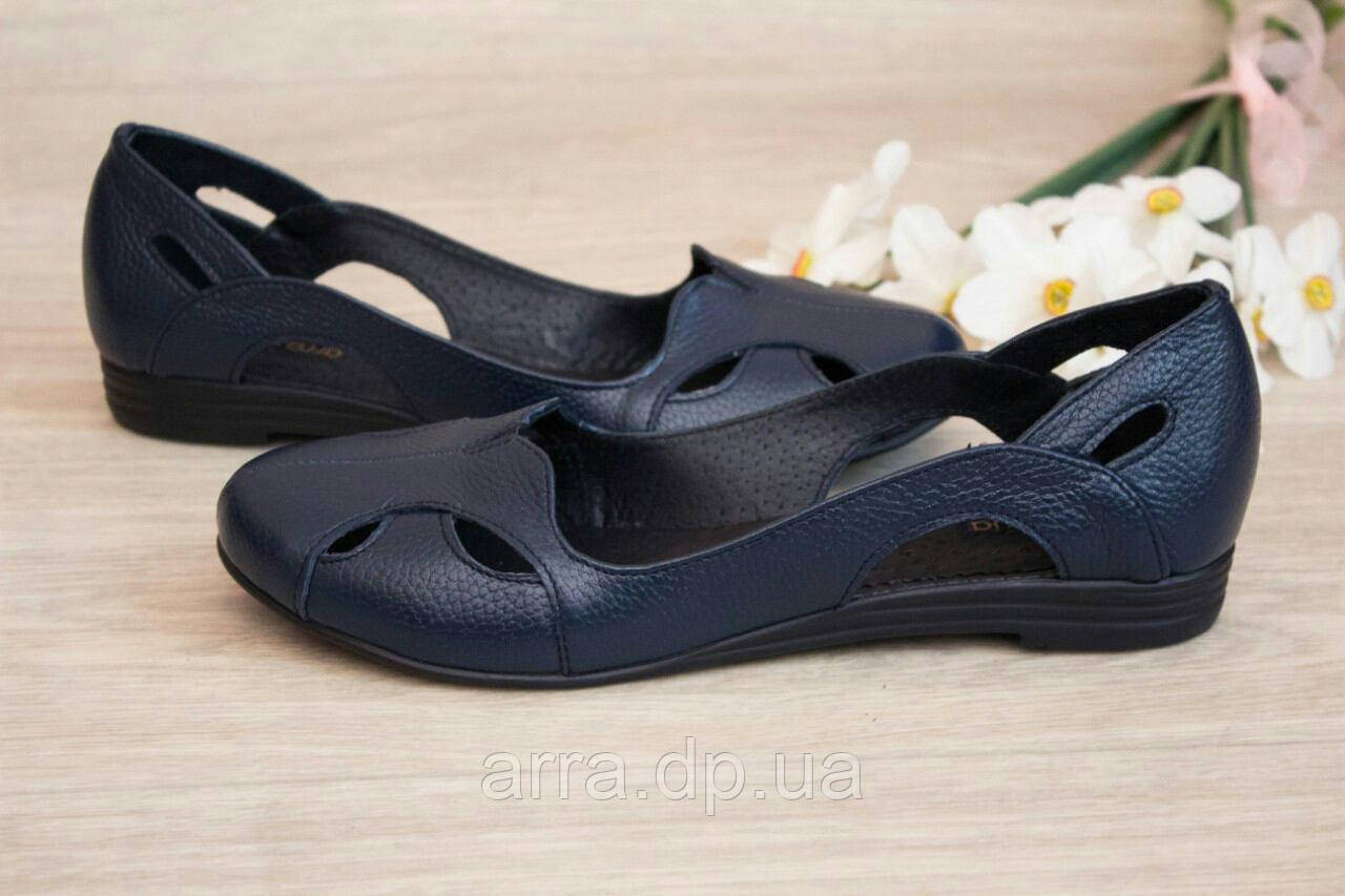 Днепропетровская обувь от производителя интернет магазин #15