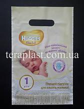 Пакеты банан с логотипом