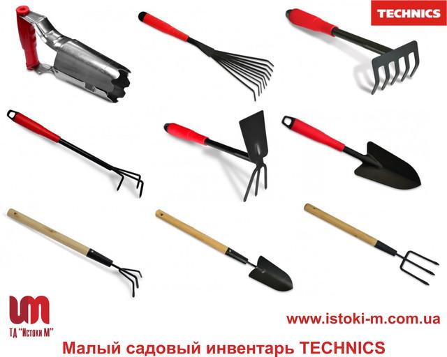 Малый садовый инвентарь(грабельки, мотыжки, устройство для посадки, рыхлители, пилы) TM Technics