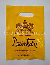 Пакет банан с вырубной ручкой 600х500,50 мкм , фото 3