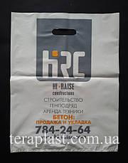 Пакет с вырубной ручкой 400х500,50 мкм усиление, фото 2