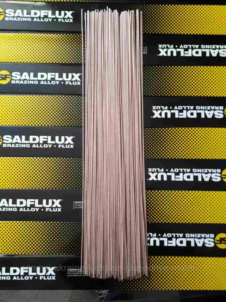 Припой с содержанием серебра 2% Saldflux Silverfos 2 (Италия)