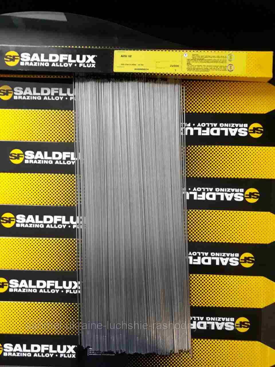 Припой алюминиевый Saldflux ALSi 12 (Италия)