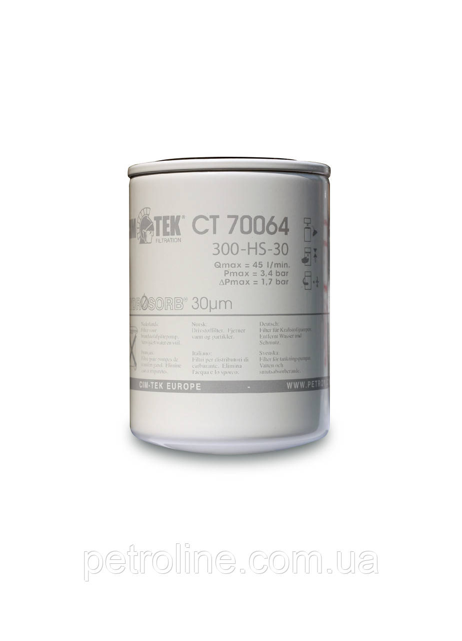 Фильтр для очистки топлива CIMTEK CT70064, с водоотделительной функцией, 50 л/мин, 30 микрон