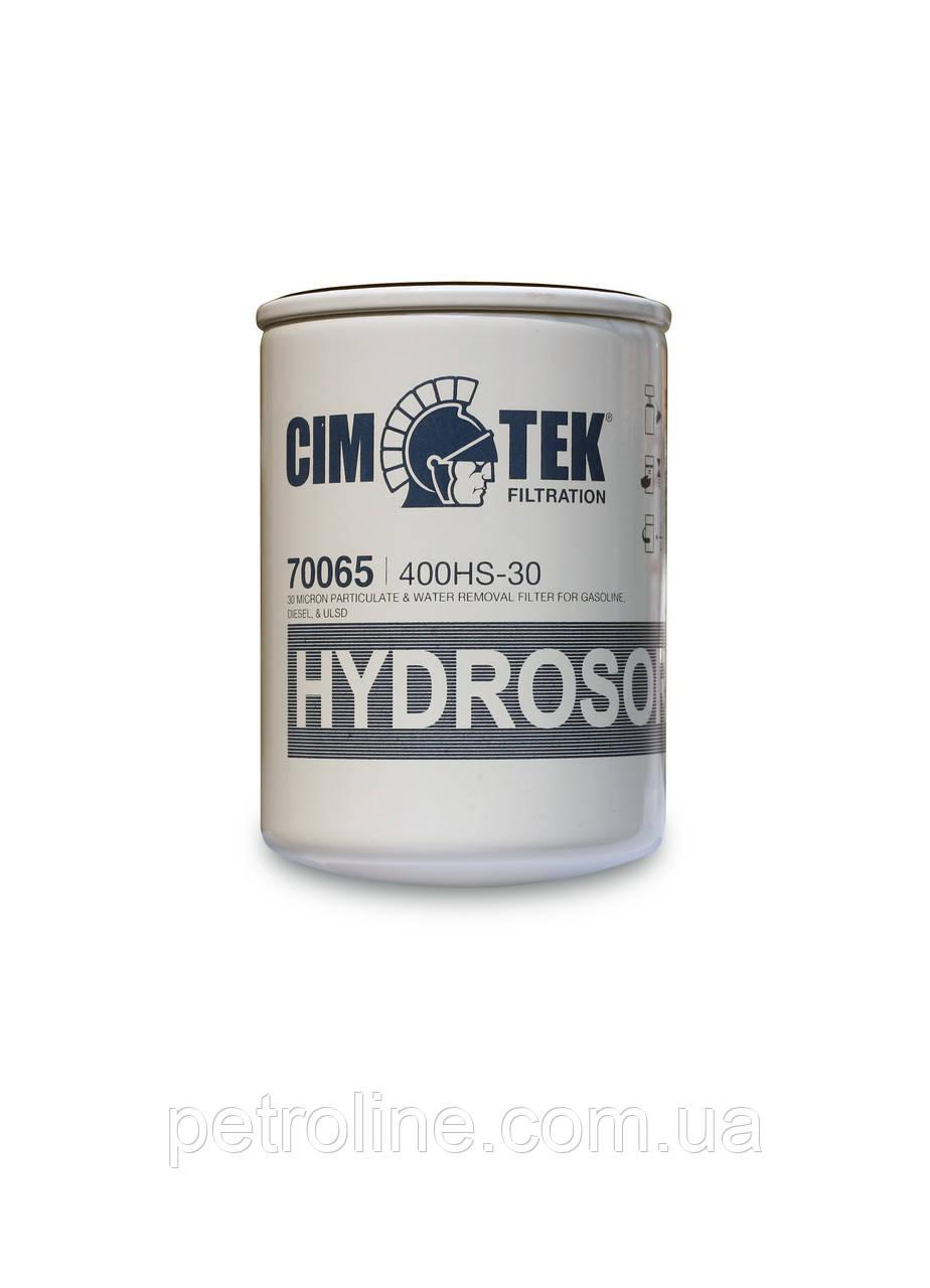 Фильтр тонкой очистки топлива, гидроабсорбирующий, арт. CT70065, поток — 80 л/мин