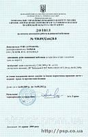 Разрешение на опасные работы, Киев. ЭЛЕКТРИКА, ГАЗ, ВЫСОТА, МОНТАЖ,