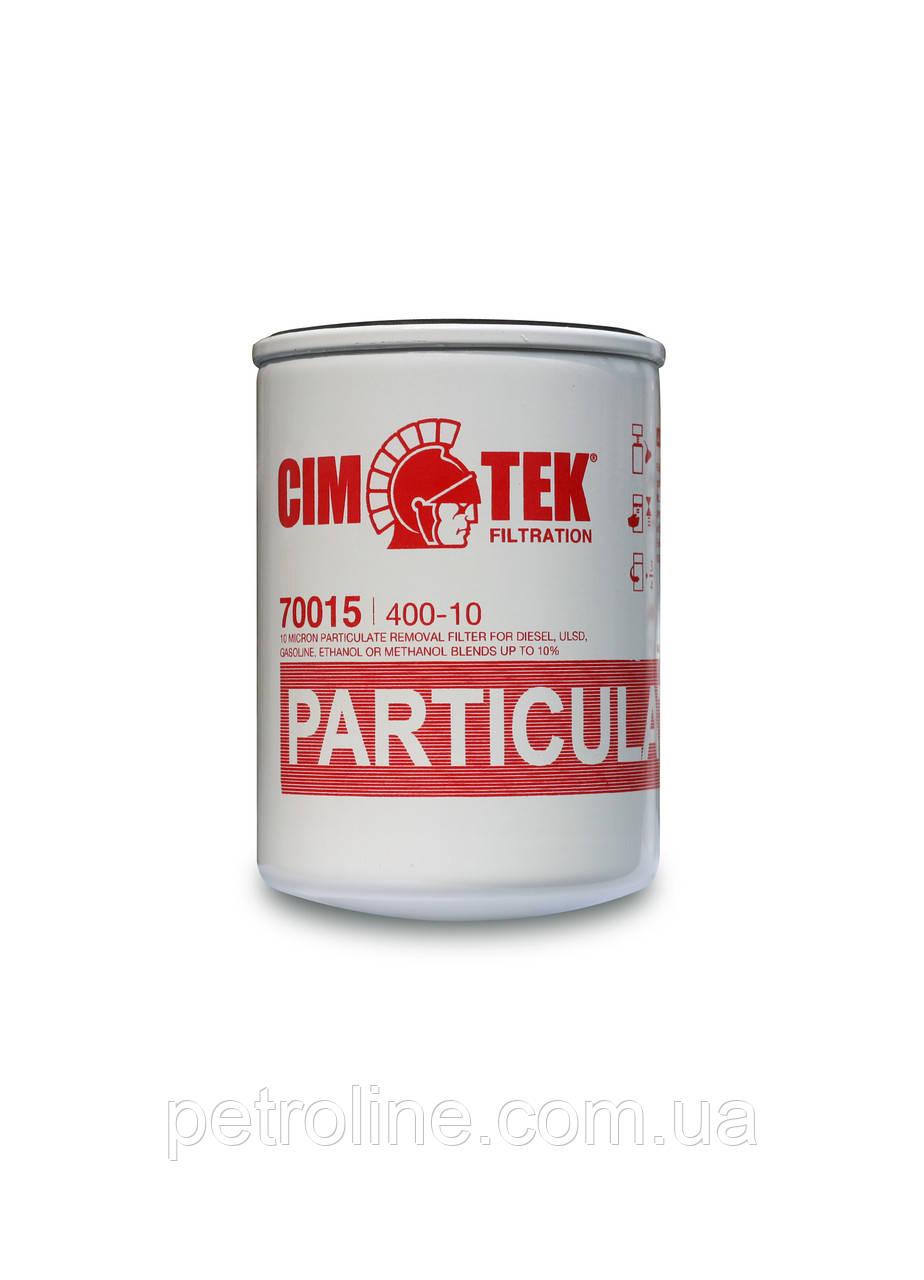 Фильтр тонкой очистки дизельного топлива и бензина, CIMTEK CT70015, 80 л/мин, 10 микрон