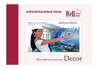 Жаккардовая коллекция DECOR