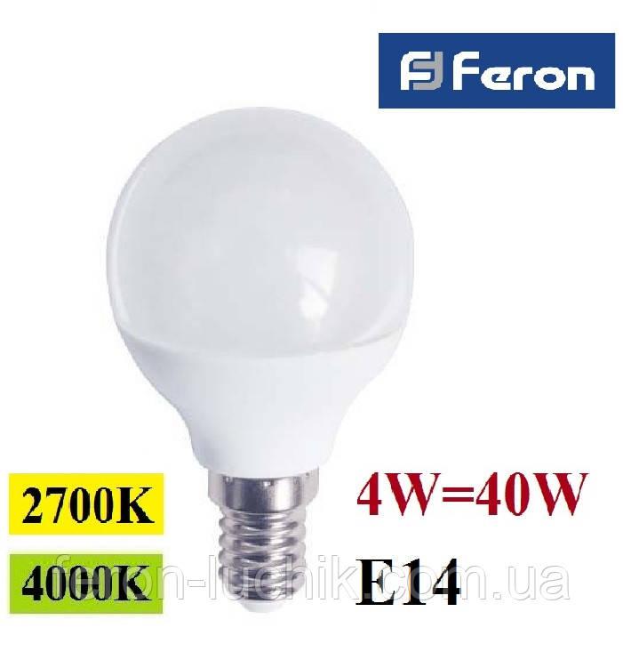 Светодиодная лампа Feron LB-380 4W G45 Е14